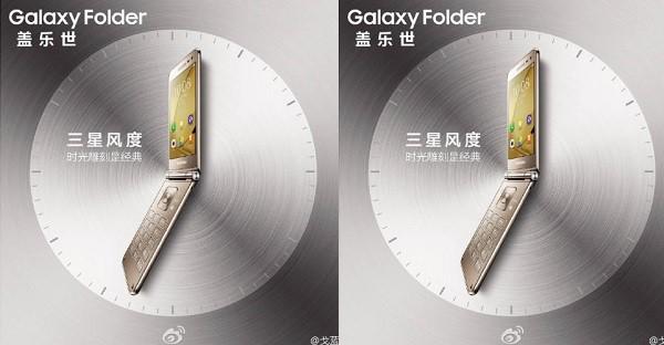 Samsung Galaxy Folder 2 harga spesifikasi