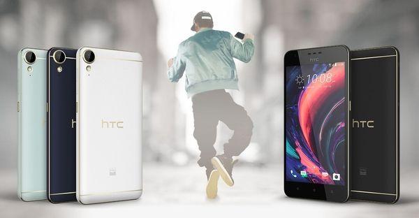 Harga HTC Desire 10 Lifestyle
