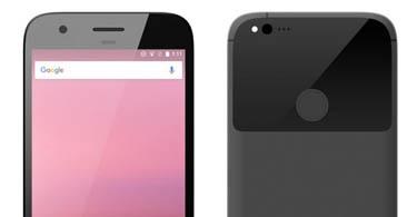 smartphone-google-pixel-xl-feature