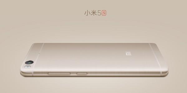xiaomi-mi-5s-s