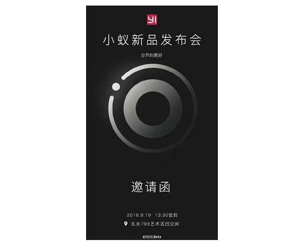 xiaomi-yi-terbaru-banner