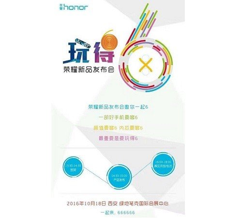 huawei-honor-6x-teena-invitation