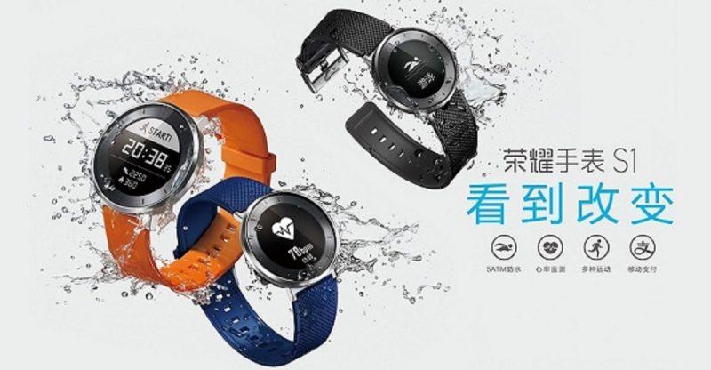 huawei honor smartwatch. harga huawei honor s1 smartwatch dan spesifikasinya per oktober 2016