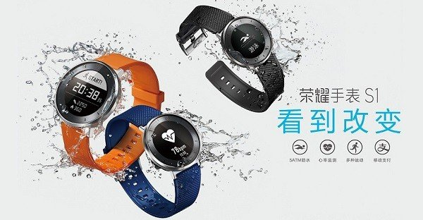 Huawei Honor S1 Smartwatch