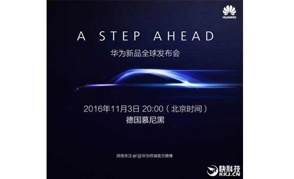 huawei-mate-9-pro-poster-all