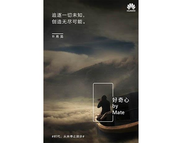 huawei-mate-9-teaser