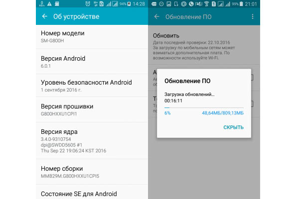 samsung-galaxy-s5-mini-update