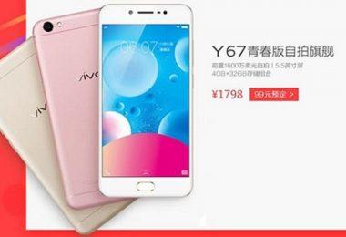 vivo-y67-featured