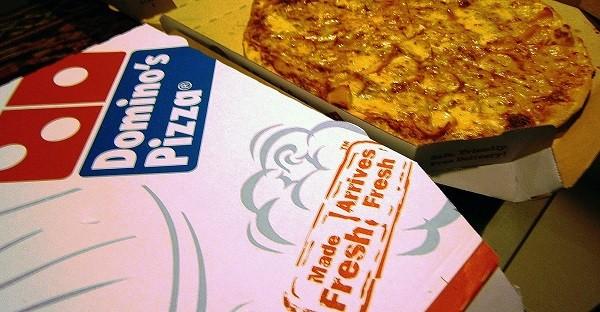 dominos-pizza-header