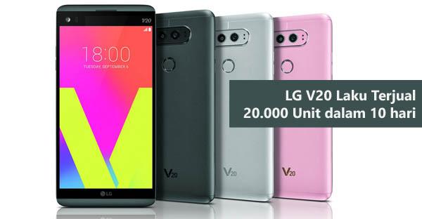 lg-v20-200000-unit-header