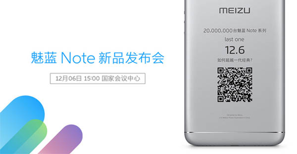 meizu-m5-note-header-leak