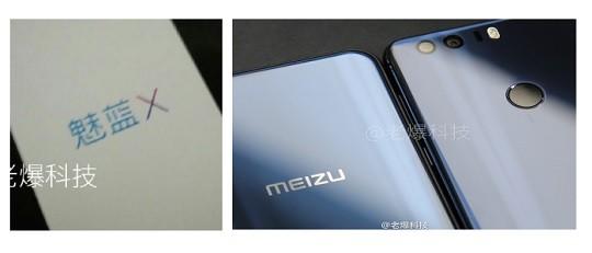 meizu-x-leak-weibo