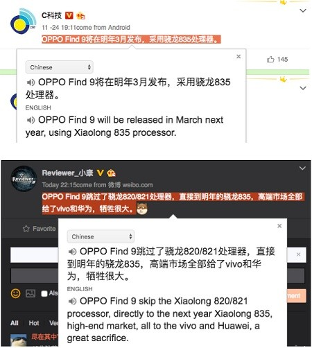 oppo-find9-weibo-leak