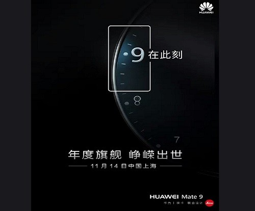 poster-huawei-mate-9