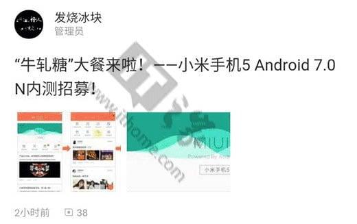 xiaomi-mi-5-android-7-nougat-ok