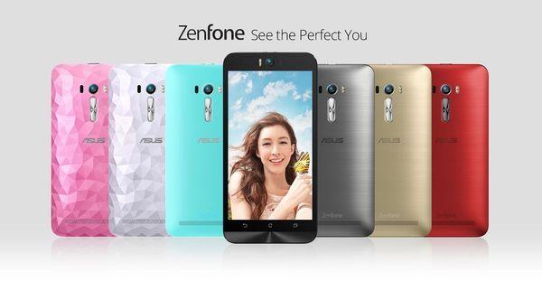 Harga ASUS Zenfone 2 Jutaan Header