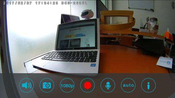 D-Link DCS-2630L Aplikasi