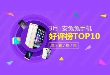 10 smartphone populer 2017 Feature ok