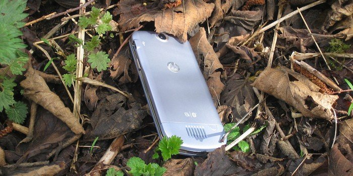 Cara Melacak HP Samsung Hilang Header