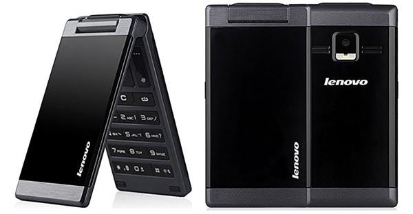 Harga Lenovo MA388