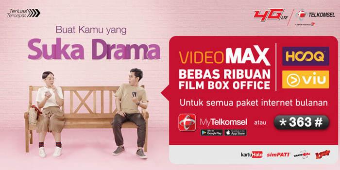 Kuota VideoMAX Telkomsel simPATI Header