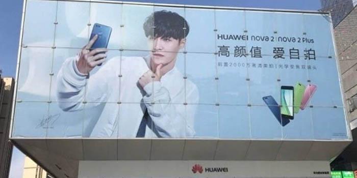 Huawei Nova 2 Header poster