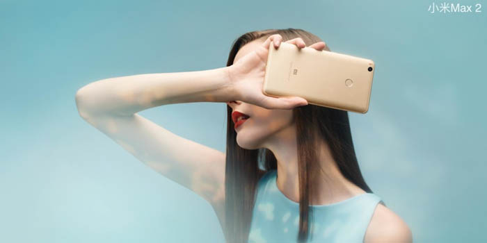 Xiaomi Mi Max 2 Header