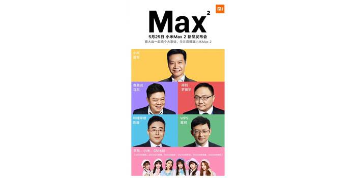 Xiaomi Mi Max 2 Poster
