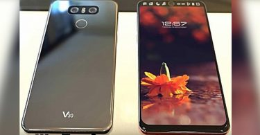 LG V30 Leak Feature