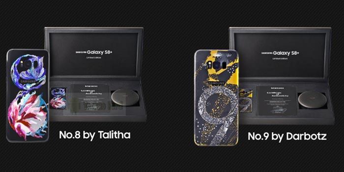 Samsung Galaxy S8 Plus Header Limited