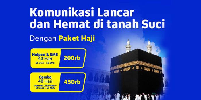 Paket XL Haji Kabah Header