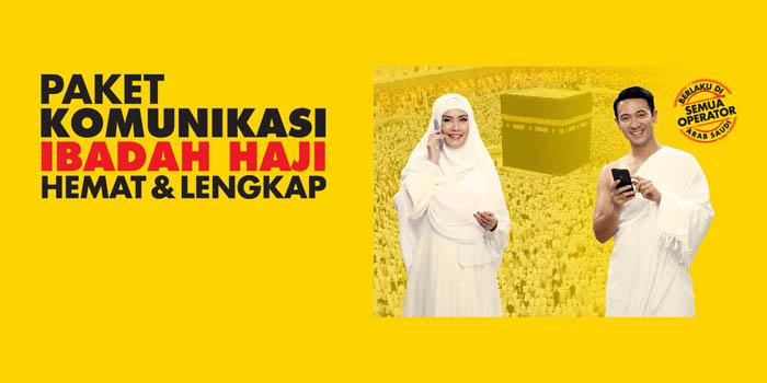 Paket Haji Indosat Ooredoo Header