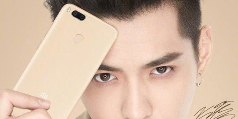 Xiaomi Mi 5X Leak Feature