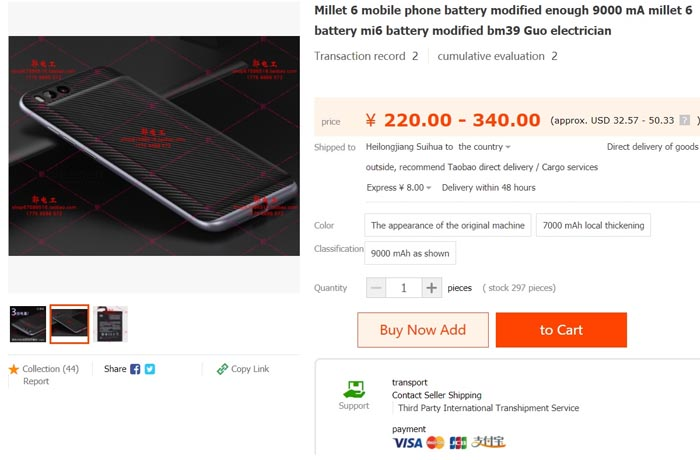 Xiaomi Mi 6 Baterai 9000 mAh