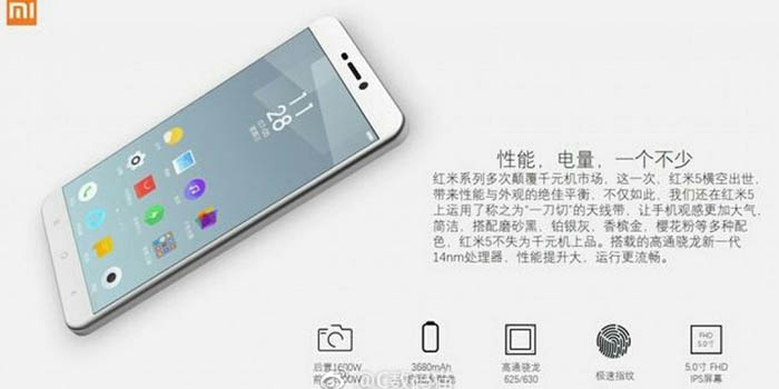 Xiaomi Redmi 5 Leaks Header