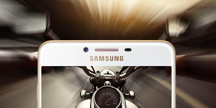 Samsung Galaxy C9 Pro Header