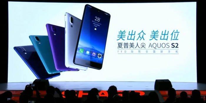 Sharp Aquos S2 Conference