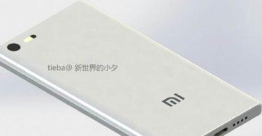 Xiaomi Mi 6C Leak Feature