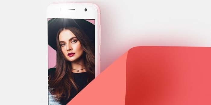 ASUS Zenfone 4 Selfie Lite Header