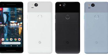 Google Pixel 2 Leak Featurez