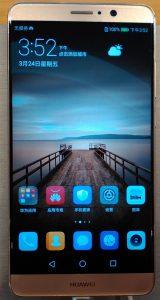 Tampilan Huawei Mate 11 Rumor