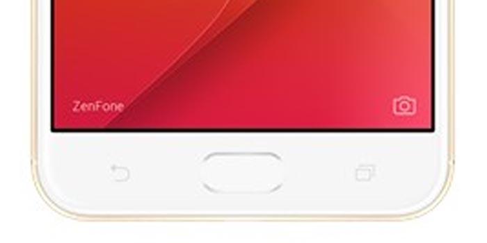 ASUS Zenfone 4 Selfie Fingerprint