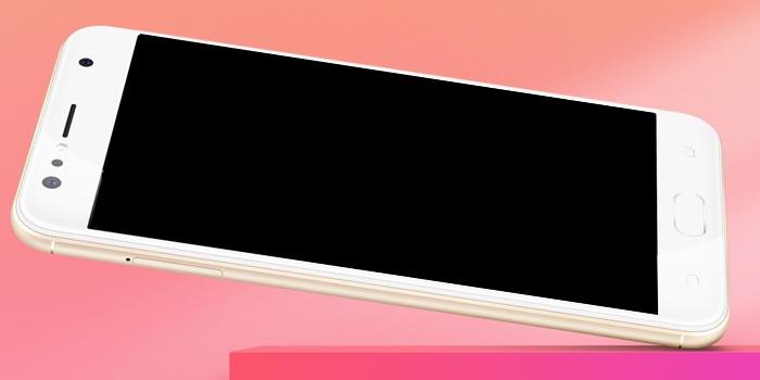 ASUS Zenfone 4 Selfiie Display
