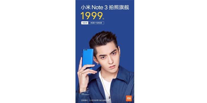 Xiaomi Mi Note 3 RAM 4 GB
