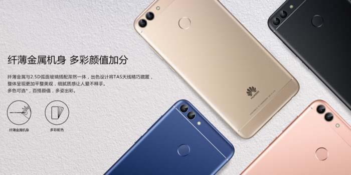 Huawei Enjoy 7S Lefleat