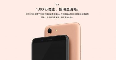 OPPO A83 Feature