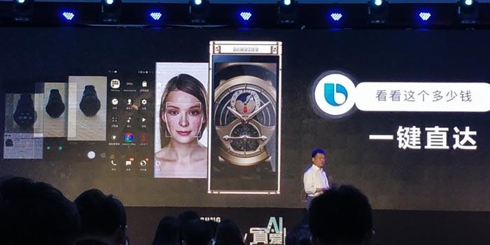 Samsung W2018 Bixby