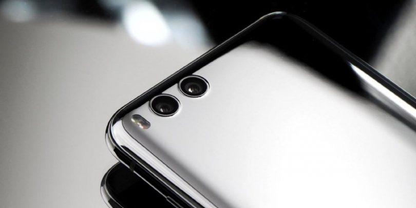 Xiaomi Mi 7 Leakz Feature