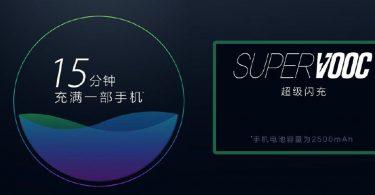 Super VOOC Feature