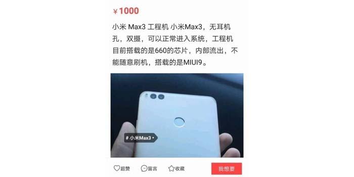 Xiaomi Mi Max 3 Leak Belakang